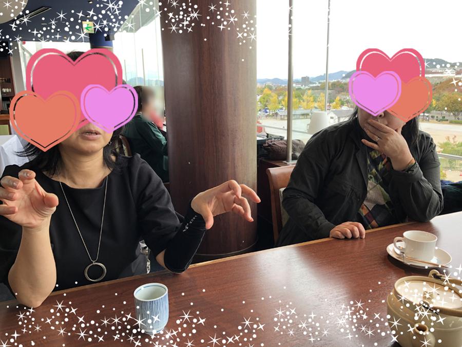 姫路,夫婦,井上貴美